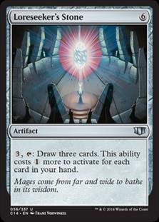 Gigantoplasma Commander 2015 Magic Gigantoplasm