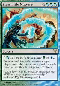 Dissension Hybrid - MTG Einzelkarten - SpielRaum